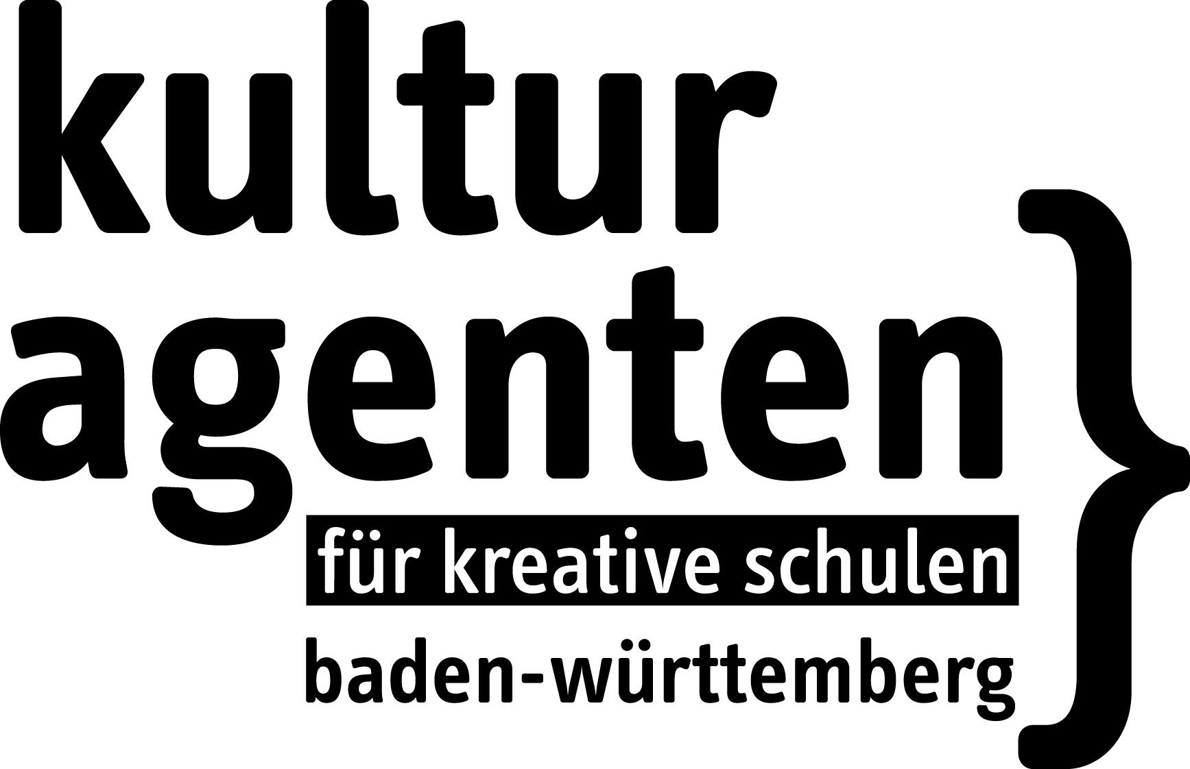 Kulturstiftung baden wurttemberg